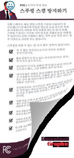 팁 카드 - 그래픽 다운로드